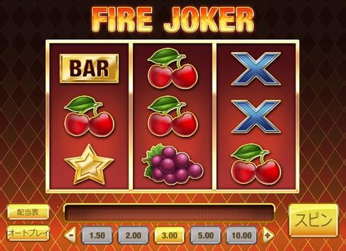 Fire Joker Mobile プレイゲーム画像
