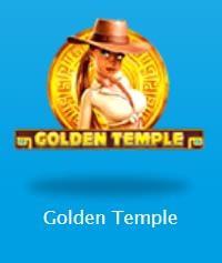 Golden Templeで1千万円超えの勝利金を獲得!(2018年2月12日)