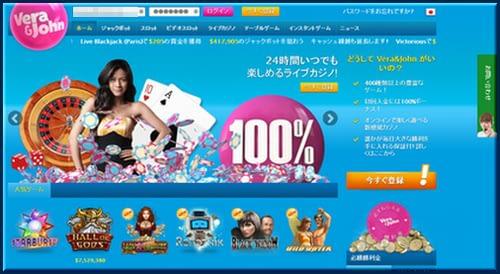 たった400円で40万円超えのジャックポット獲得!